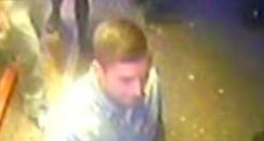 Polcie investigation a rape have released CCTV