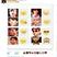 Image 3: Celebrity Tweets Of The Week